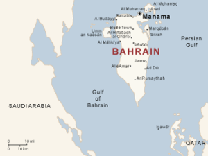 Bahrain Small Business - Country Information