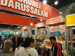 Brunei Franchise Business Opportunities