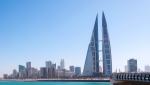 Bahrain Business Directory