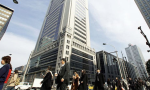 Japan Business Directory