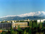 Kyrgyzstan Business Directory