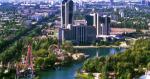 Uzbekistan Business Directory