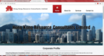 Hong Kong Resource Consultants