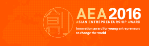 Asian Entrepreneurship Award 2016