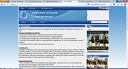 Israel Small Business Opportunities and Ideas