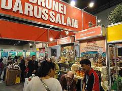 Brunei Franchise Business Opportunities