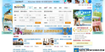 China Travel and Airlines Website Listing