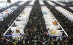 Myanmar Jobs and Career Website Listing