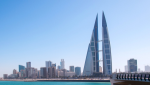 Bahrain Business Directory