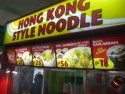 Hong Kong Franchise Opportunity