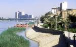Iraq Business Directory