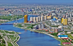 Kazakhstan Business Directory