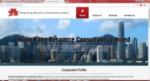 Hong Kong Resource Consultants