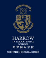 Harrow International School Shenzhen Qianhai